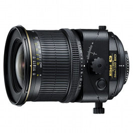 Nikon 24mm PC-E lens hire Sydney Nikkor Rental 60 macro